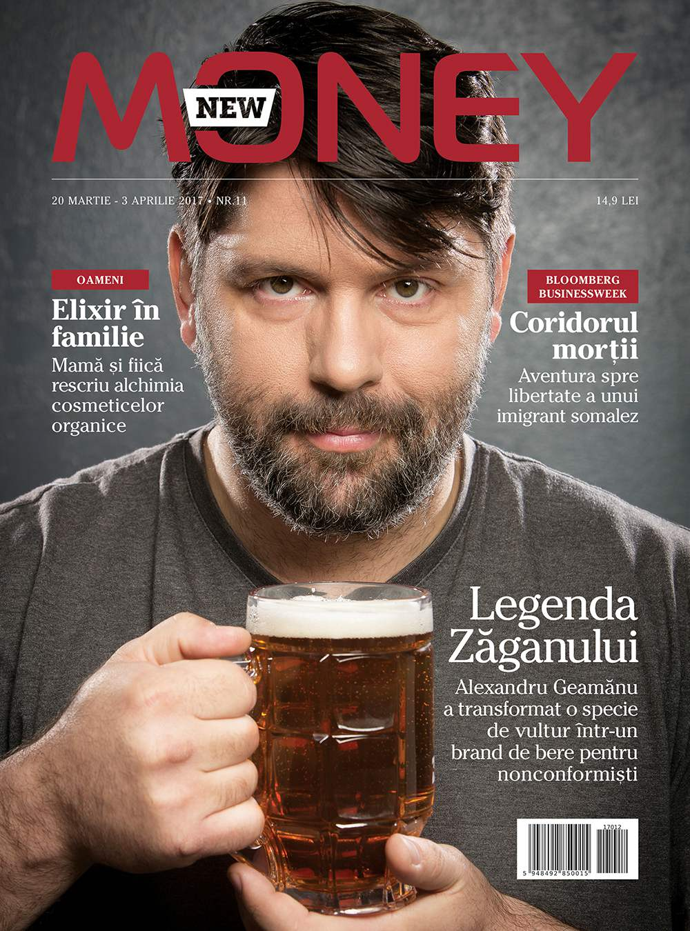Cover-NM11