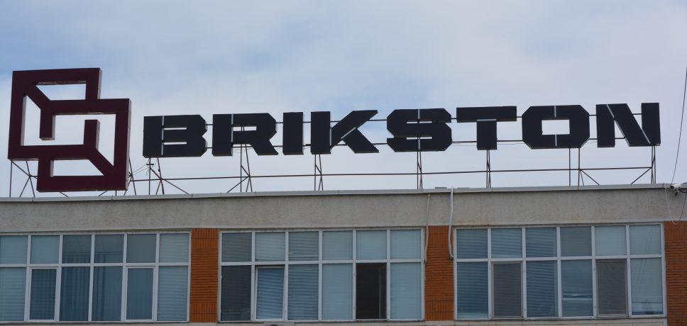 Austriecii de la Wienerberger parafează o nouă achiziție și cumpără producătorul de cărămizi Brikston