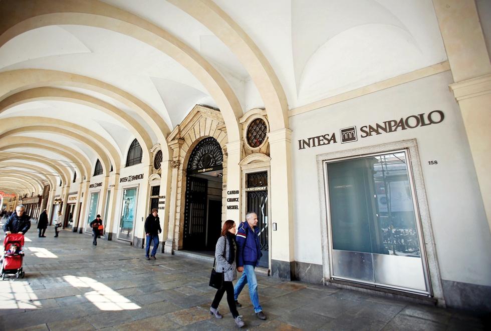 Nișa italiană: Cum arată strategia Intesa Sanpaolo Bank pentru piața locală