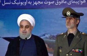 iran hassan rohani newmoney