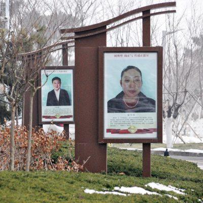 Cum funcționează Big Brother sub comanda Partidului Comunist Chinez